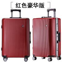 拉杆箱万向轮铝框24寸女皮箱行李箱20寸硬箱登机箱男26复古旅行箱 红色 豪华版