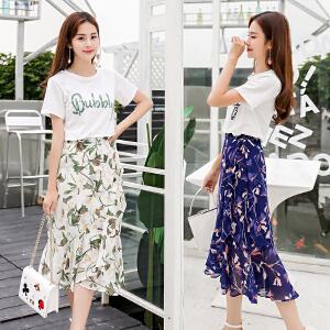 【班图诗妮】长裙女夏季2018夏装新款两件套装裙子冷淡风小个子雪纺碎花连衣裙