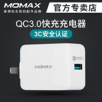 包邮支持礼品卡 Momax摩米士 iPhone8 Plus多口 iphone7 iphonex QC3.0 快充充电器