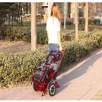 迷你电动三轮车老年人代步车残疾人代步车可折叠进电梯