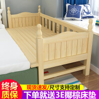 实木儿童床带护栏婴儿小床拼接大床单人床宝宝加宽床拼接床边神器 其他
