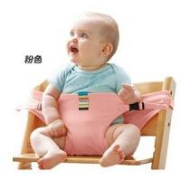 婴儿就餐腰带腰凳 便携式儿童座椅宝宝BB餐椅 安全护带餐腰带 粉色
