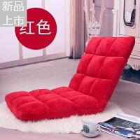 懒人沙发榻榻米可折叠单人小沙发床上电脑椅宿舍飘窗日式靠背椅定制