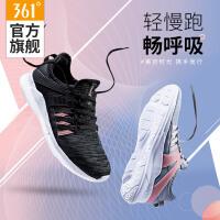【2件7折】361运动鞋女2019秋季透气网面跑鞋针织轻便跑步鞋女