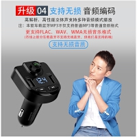 汽车充电器车载MP3播放器USB充电器多功能蓝牙免提接收器