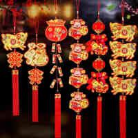 新年装饰品生肖福猪财神元宝挂件春节喜庆场景布置年货福袋挂饰