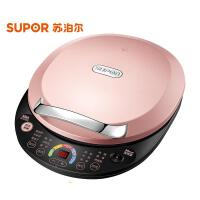 苏泊尔(SUPOR)电饼铛 双面加热多功能家用煎烤机 不沾加深大烤盘钻石纹理 JJ34A50
