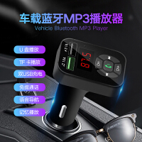 MP3播放器蓝牙接收器汽车无损U盘音乐歌曲手机快充车载充电器