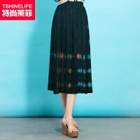 特尚莱菲 半身裙新款女装百褶裙蕾丝长裙松紧腰纯色半裙子 HCR5168