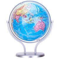 得力万向地球仪高清学生用书房摆件14.2m/20cm世界地理教学儿童启蒙2174