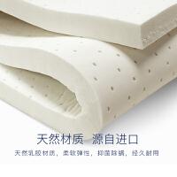 天然乳�z床�|5cm橡�z薄�|3公分榻榻米1.2m1米�和��W生�坞p可定制