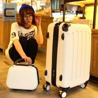 旅行箱万向轮行李箱拉杆女箱包子母箱22 24 26寸密码箱小皮箱