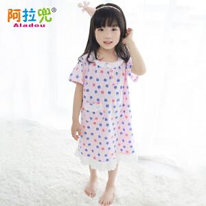 阿拉兜夏季纯棉薄款儿童睡裙中大童短袖家居裙女童裙子小女孩亲子睡衣 37940D