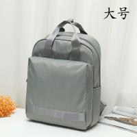 旅行双肩包女学生书包韩版出差旅游大容量百搭轻便15.6寸电脑背包 y 深灰色 大号 可装15.6寸笔记本