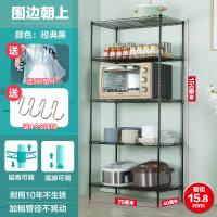 厨房置物架落地多层收纳架铁艺房间简易卧室储物架子省空间 黑色5层 长70宽40