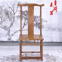 家具实木古典中式办公室开会工作椅木餐椅靠背椅小官帽椅