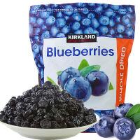 柯可蓝Kirkland 美国进口蓝莓干567g  柯克蓝蓝莓干果干果脯水果干 休闲零食