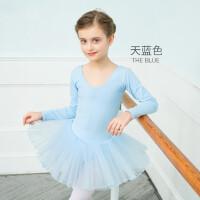 儿童舞蹈服装女童长袖幼儿练功服芭蕾舞裙女孩演出服