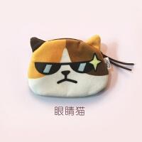新款表情猫零钱包喵星人猫咪小手包硬币包卡通小钱包 女 零钱包+ 眼镜猫+ 零钱包