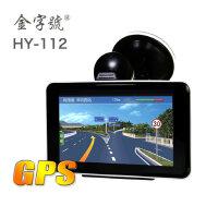 金字� HY-112多功能行车记录仪 导航一体机 电子狗 安卓系统 2015新品