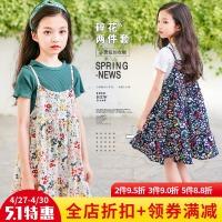 女童套装2018夏款韩版童装中大童短袖T恤儿童吊带裙碎花两件套潮