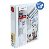 齐心A215 办公用品 美式三面插袋文件夹 2孔D型夹1.5英寸容纸量400张 A4文件夹