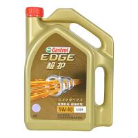 嘉实多(Castrol)极护 5W-40 A3/B4 4L 钛流体全合成机油润滑油SN/CF