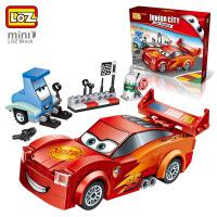 【当当自营】LOZ俐智mini颗粒积木赛车总动员系列创意拼装玩具 闪电麦昆1616