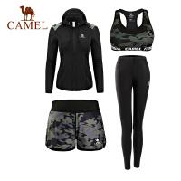 camel骆驼瑜伽服女秋季速干透气瑜伽运动健身衣跑步健身房运动服套装四件套