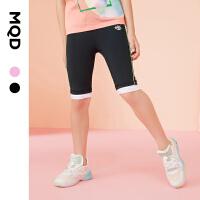 【179元任选3件】MQD童装女童撞色打底裤2021夏装新款儿童运动打底裤外穿薄款多色