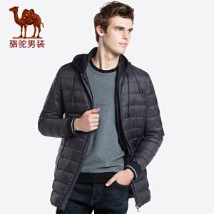 骆驼男装 秋冬新款轻薄白鸭绒羽绒服男士纯色中长款保暖外套