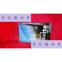 【二手旧书9成新】马里奥・博塔 /付晓渝 中国电力出版社