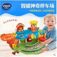 vtech伟易达神奇轨道车停车场玩具组拼装轨道小汽车儿童男孩玩具