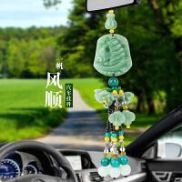 汽车用挂件饰品车上吊坠掉坠挂饰车里摆件车载车内吊饰个性创意