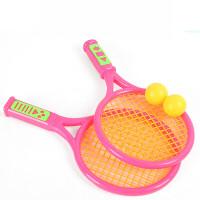 少儿网球拍 少儿儿童网球拍小孩宝宝球类单人羽毛球可爱初学者套 CX