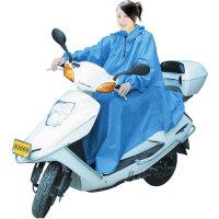 华沐 HM-136TG 有袖带袖电动车摩托车雨衣雨披防雨安全