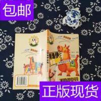 [二手旧书9成新]特洛伊木马外国神话传说――小学生课外拼音读物?