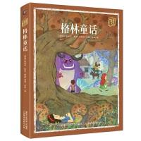 童趣文学新课标名著阅读・格林童话