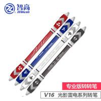 智高ZG-5098 颜色图案随机 新款光影雷电系列转转笔当当自营