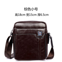 新款男包商务休闲包韩版竖款小包男士单肩包斜挎包迷你背包潮包包