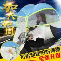 新款摩托车可拆卸遮阳防雨棚电动车加大加固挡风罩挡雨透明遮阳雨伞电瓶车防晒伞