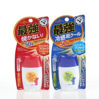 近江兄弟OMI 小熊清爽防晒乳液SPF50+/pa++++ 30ML 蓝色/红色可选