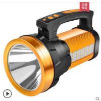 户外充电远射大功率LED探照灯 强光多功能手提家用氙气手电筒