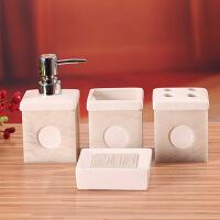 普润 方形陶瓷卫浴四件套 乳液瓶 牙刷插漱口杯肥皂盒碟 疏密混发(