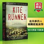 华研原版 追风筝的人 英文原版小说 The Kite Runner 卡勒德胡赛尼著 英文版正版进口英语畅销书 快乐大本