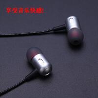 入耳式手机耳机有线全民K歌金属电脑通用运动耳麦