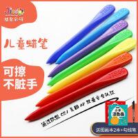 彩研儿童蜡笔可擦幼儿油画棒24色安全不脏手3岁宝宝画笔jieso彩笔塑料蜡笔幼儿园彩色涂色笔美术绘画蜡笔套装