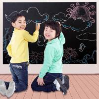 黑板贴纸可擦写墙贴无毒防水加厚幼儿园教学绿板可移除儿童涂鸦墙