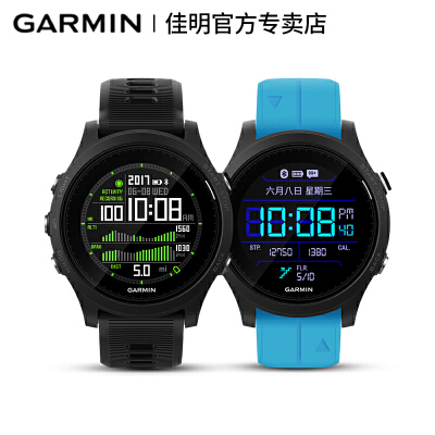 GARMIN佳明forerunner935铁人三项GPS光学心率多功能户外运动手表更多优惠商品,进入店铺首页查看