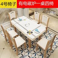 20190720114155071可伸缩餐桌椅组合现代简约小户型实木长方形家用带电磁炉餐桌折叠